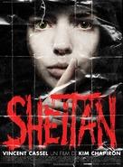 Sheitan - French Movie Poster (xs thumbnail)