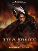 Once Upon a Time in Vietnam - Vietnamese Movie Poster (xs thumbnail)