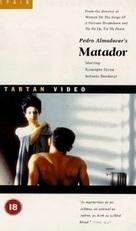 Matador - British VHS cover (xs thumbnail)
