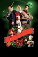 A Very Harold & Kumar Christmas - Key art (xs thumbnail)