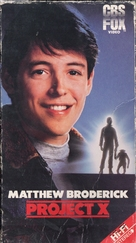 Project X - VHS cover (xs thumbnail)