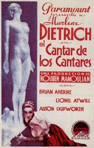 The Song of Songs - Spanish Movie Poster (xs thumbnail)