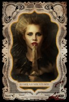 """The Vampire Diaries"" - Character movie poster (xs thumbnail)"