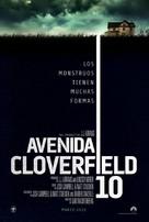 10 Cloverfield Lane - Spanish Movie Poster (xs thumbnail)