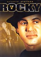 Rocky V - Argentinian Movie Cover (xs thumbnail)
