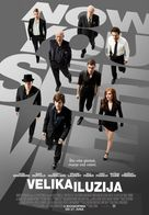 Now You See Me - Serbian Movie Poster (xs thumbnail)