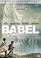 Babel - DVD cover (xs thumbnail)