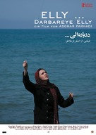 Darbareye Elly - German Movie Poster (xs thumbnail)