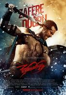 300: Rise of an Empire - Turkish Movie Poster (xs thumbnail)