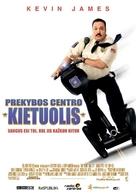 Paul Blart: Mall Cop - Lithuanian Movie Poster (xs thumbnail)