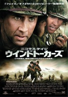 Windtalkers - Japanese Movie Poster (xs thumbnail)