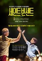 St. Vincent - South Korean Movie Poster (xs thumbnail)