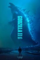 Godzilla: King of the Monsters - Czech Movie Poster (xs thumbnail)