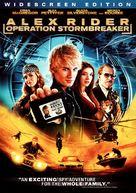 Stormbreaker - DVD cover (xs thumbnail)