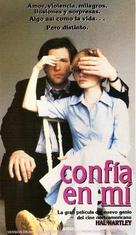 Amateur - Argentinian Movie Poster (xs thumbnail)