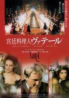 Vatel - Japanese Movie Poster (xs thumbnail)