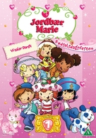 """Strawberry Shortcake"" - Danish DVD movie cover (xs thumbnail)"