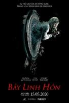 Dreamkatcher - Vietnamese Movie Poster (xs thumbnail)