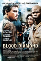 Blood Diamond - British Movie Poster (xs thumbnail)