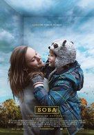 Room - Croatian Movie Poster (xs thumbnail)
