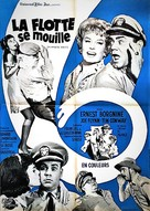 McHale's Navy - French Movie Poster (xs thumbnail)