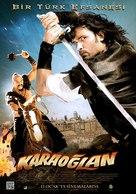 Karaoglan - Turkish Movie Poster (xs thumbnail)
