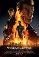 Terminator Genisys - Serbian Movie Poster (xs thumbnail)