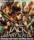 Jack the Giant Slayer - Singaporean DVD movie cover (xs thumbnail)