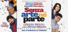 Senza arte né parte - Italian Movie Poster (xs thumbnail)