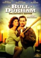 Bull Durham - Canadian DVD movie cover (xs thumbnail)