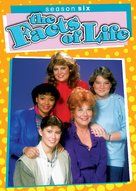 """The Facts of Life"" - DVD movie cover (xs thumbnail)"