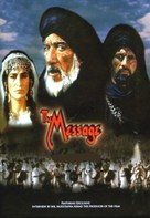 The Message - Libyan Movie Poster (xs thumbnail)