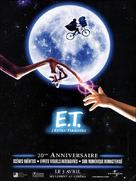 E.T.: The Extra-Terrestrial - French Movie Poster (xs thumbnail)