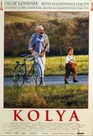 Kolja - German Movie Poster (xs thumbnail)