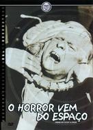 Fiend Without a Face - Brazilian Movie Poster (xs thumbnail)