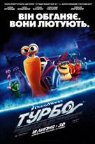 Turbo - Ukrainian Movie Poster (xs thumbnail)