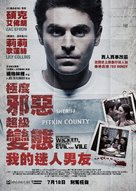 Extremely Wicked, Shockingly Evil, and Vile - Hong Kong Movie Poster (xs thumbnail)