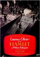 Hamlet - British Movie Poster (xs thumbnail)