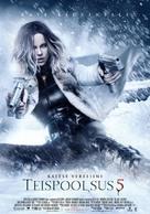 Underworld Blood Wars - Estonian Movie Poster (xs thumbnail)