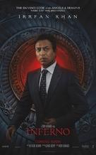 Inferno - Movie Poster (xs thumbnail)