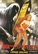 Die blaue Hand - French Movie Poster (xs thumbnail)