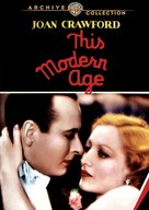 This Modern Age - Movie Cover (xs thumbnail)