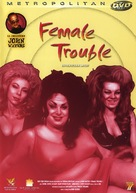 Female Trouble - French Movie Cover (xs thumbnail)