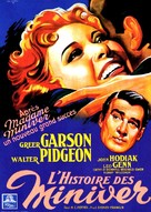 The Miniver Story - French Movie Poster (xs thumbnail)