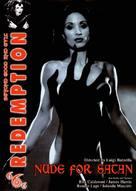 Nuda per Satana - British DVD cover (xs thumbnail)