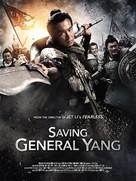Saving General Yang - Movie Poster (xs thumbnail)