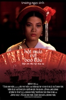 Hat mua roi bao lau - Vietnamese Movie Poster (xs thumbnail)