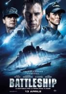 Battleship - Italian Movie Poster (xs thumbnail)