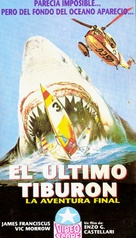 L'ultimo squalo - Argentinian VHS cover (xs thumbnail)