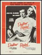Docteur Popaul - Colombian Movie Poster (xs thumbnail)